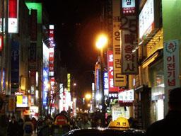 dowtwon seoul korea===famous state Pic1_04a