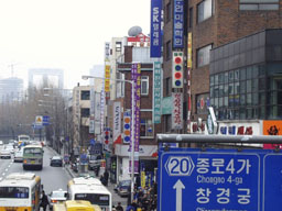 dowtwon seoul korea===famous state Pic8_10a